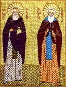 Прп. Сергий и Никон