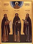 Свв. Зосима, Савватий и Герман