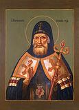 епископ Митрофан Воронежский